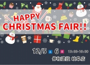 HAPPY CHRISTMAS FAIR…