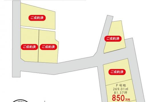 中津川市駒場 F号地
