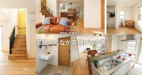vivid home/アクティス株式会社